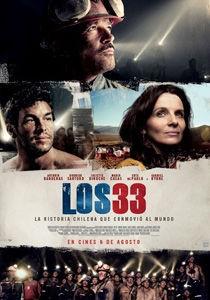 poster-los33