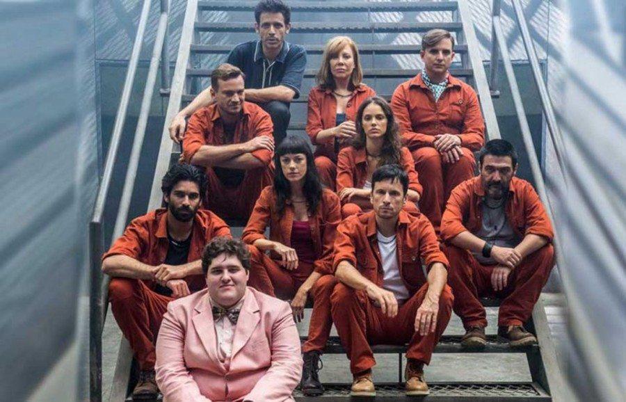 serie-supermax-cecilia-roth-tv-publica-series-argentinas-2017