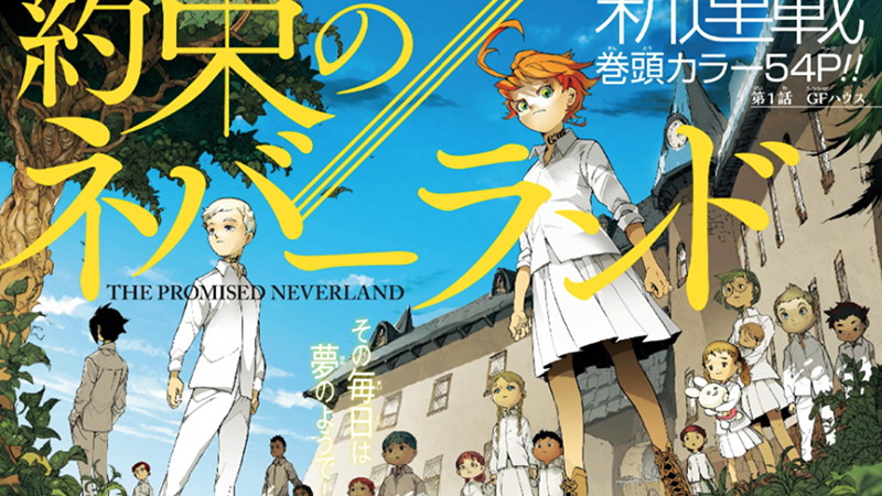critica The Promised Neverland