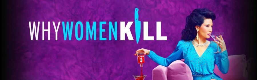 Why Women Kill calendario series 2019